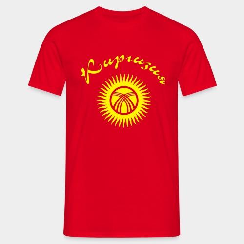 Киргизия (Flockdruck) - Männer T-Shirt