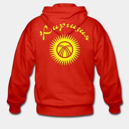 Киргизия (Flockdruck) - Männer Premium Kapuzenjacke