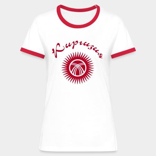 Киргизия (Flockdruck) - Frauen Kontrast-T-Shirt