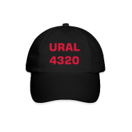 Caps & Hats ~ Baseball Cap ~ Black Truckers Cap - URAL-4320