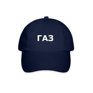GAZ factory hat - blue - Baseball Cap