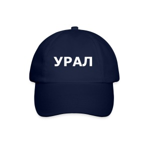 URAL factory hat - blue - Baseball Cap