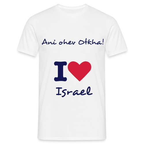 Men's T-Shirt - Ani ohev otkha means I love you in hebrew.