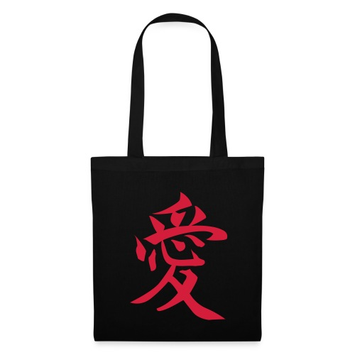 amour de sac - Tote Bag