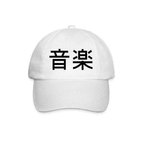 DJ Baseballkappe Musik - Baseballkappe