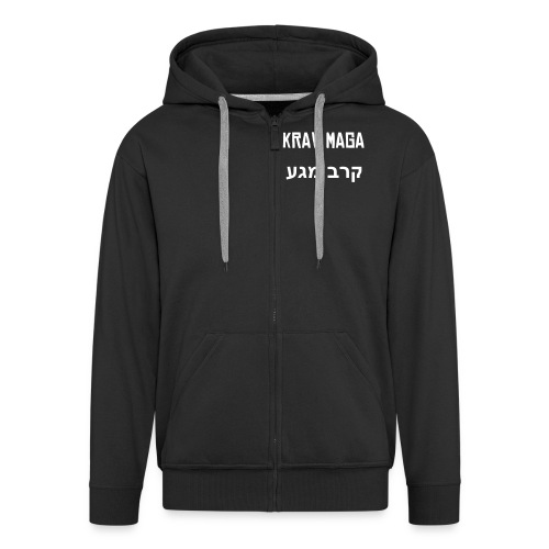 Krav Maga Hebrew Black hoodie - Men's Premium Hooded Jacket