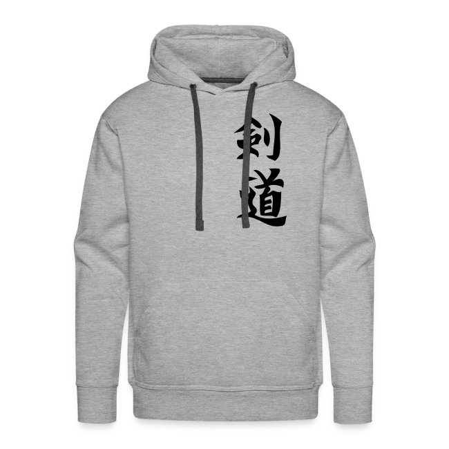 Trainingspullover Kendo