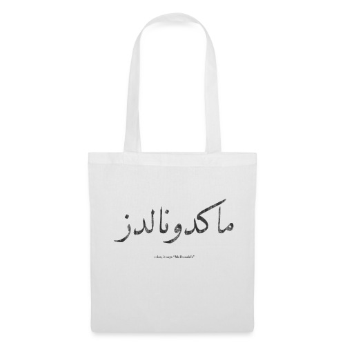 ماكدونالدز - RELAX, IT SAYS - bag - Tote Bag