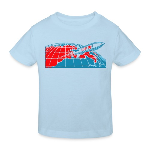 Rakete/rocket/ракета ShirtKids - Kinder Bio-T-Shirt