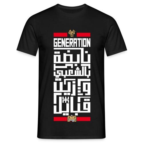 Génération DZ - T-shirt Homme