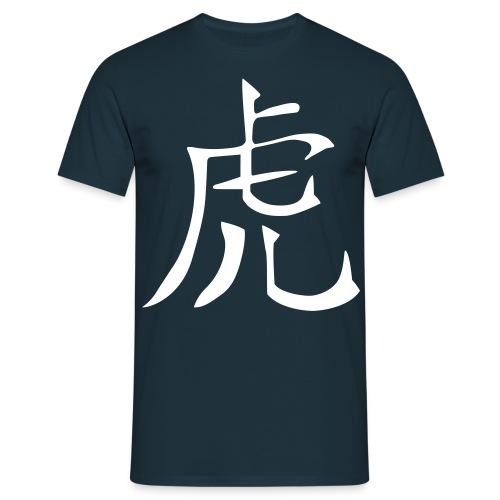Tierkreiszeichen Tiger - Männer T-Shirt