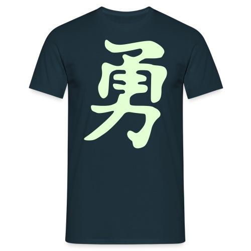 Tapfer, Mutig - Kanji-Symbol - Motiv leuchtet im Dunkeln - Männer T-Shirt