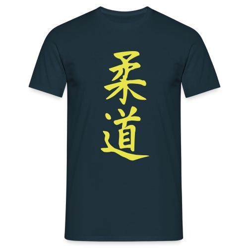 Judo kanji - Camiseta hombre