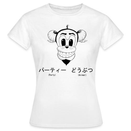 Party Animal  - Women's T-Shirt