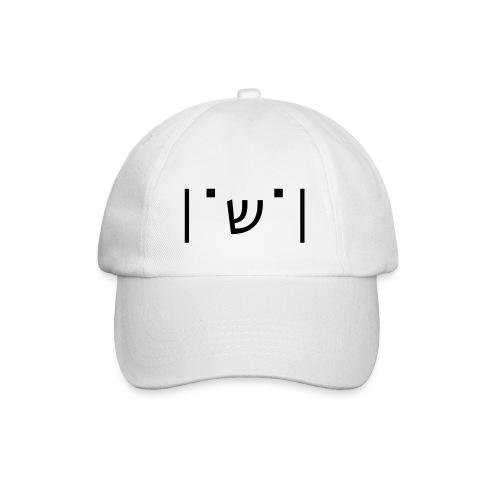 SEAGULL - Baseball Cap