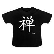 Tee shirts Bébés ~ Tee shirt Bébé ~ T shirt bébé zen