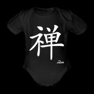 Bodys Bébés ~ Body Bébé ~ Body bébé zen