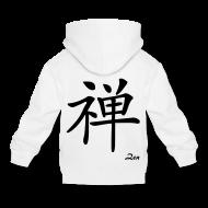 Sweats ~ Pull à capuche Premium Enfant ~ Pull à capuche enfant zen