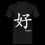 Tee shirts ~ Tee shirt Homme ~ T shirt homme bonheur