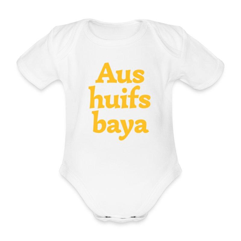 Baby Body Aushuilfsbaya - Baby Bio-Kurzarm-Body
