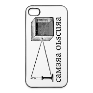 Coques pour portable et tablette ~ Coque rigide iPhone 4/4s ~ iPhone Camera Obscura