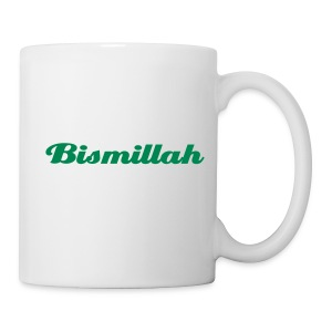 Bismillah (In the name of Allah) Cup. - Mug