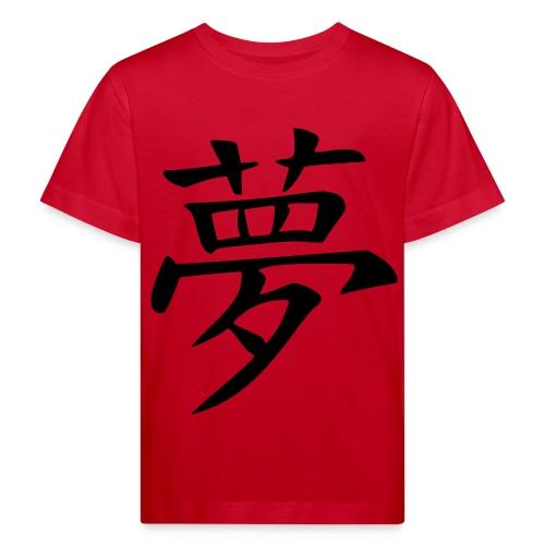 BIO 100% - T-shirt bio Enfant