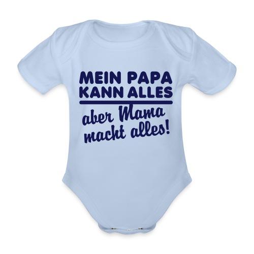 Baby Blue - Baby Bio-Kurzarm-Body