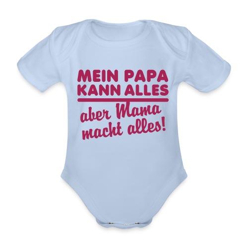 Baby Pink - Baby Bio-Kurzarm-Body