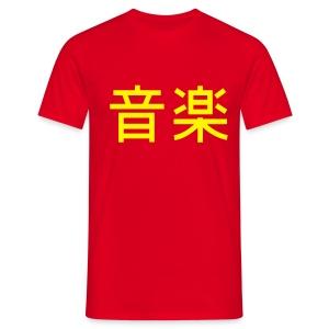 Kanji Style - Mannen T-shirt