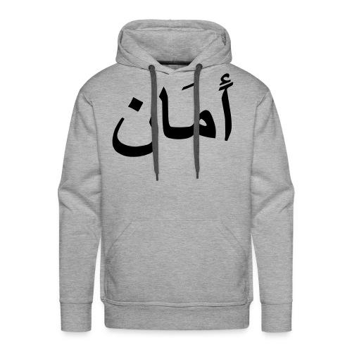 Salam ( Paix ) - Sweat-shirt à capuche Premium pour hommes