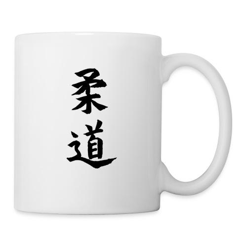 Mok met Judo tekens (kanjii) - Mok