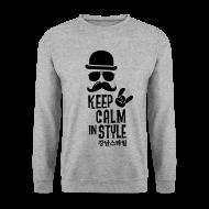 Hoodies & Sweatshirts ~ Men's Sweatshirt ~ Product number 22786077