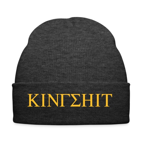 KING SH*T BEANIE - Winter Hat