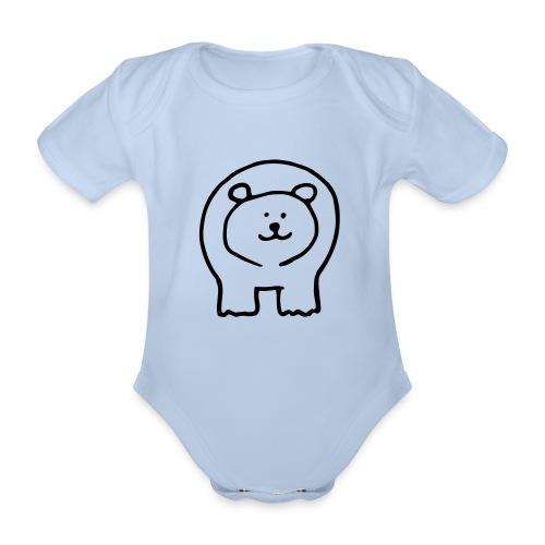 Body Bébé - Body Bébé bio manches courtes