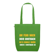 Bags & Backpacks ~ EarthPositive Tote Bag ~ Baile Organic Bag - Green