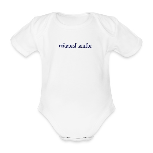 Organic Short-sleeved Baby Bodysuit - This is a product from the collection BASIC STAR by Alea Karin