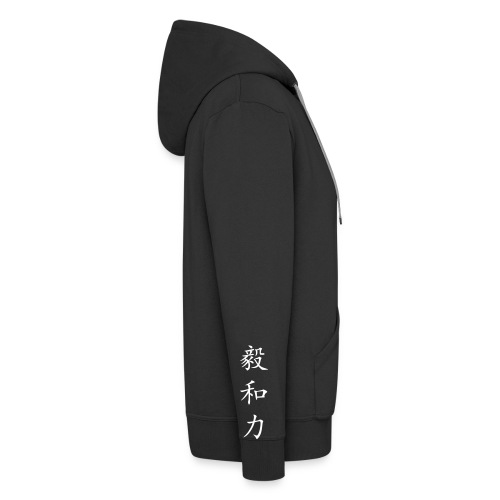 Black Hoodie - Men's Premium Hooded Jacket