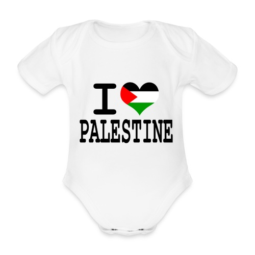 I luv Palestine baby grow!! - Organic Short-sleeved Baby Bodysuit