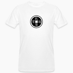 Lucky Chinese coin, Feng Shui, wealth, finance T-Shirts