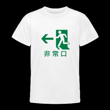 White Emercency exit Japanese Kid's Shirts