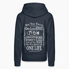 Truth - Wahrheit - Emeth Hoodies & Sweatshirts