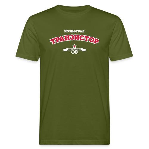 Transistor Mir sa Mir Tee - Männer Bio-T-Shirt