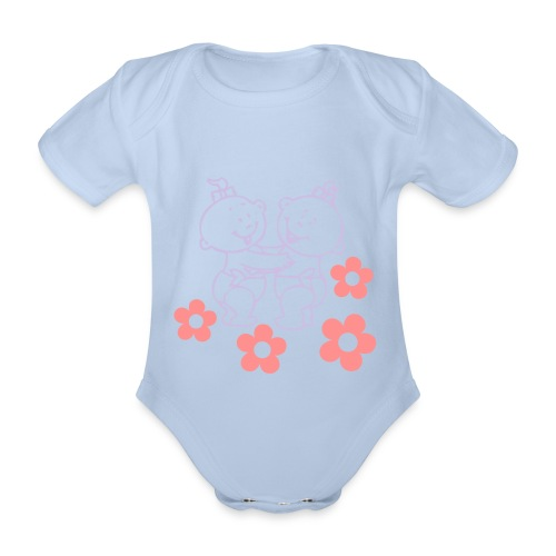 Baby Short Sleeve One-Piece - Organic Short-sleeved Baby Bodysuit