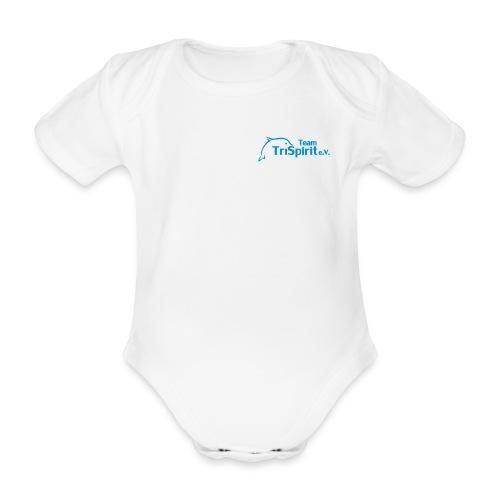 Leni Strampler blaues Logo - Baby Bio-Kurzarm-Body