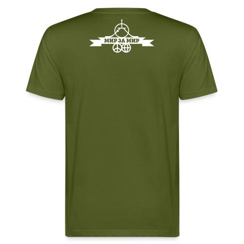 Transistor Soviet Tee w/ backprint - Männer Bio-T-Shirt