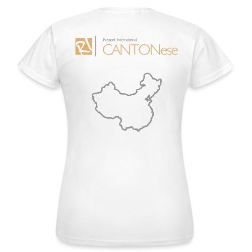 CANTONese (f) - Women's T-Shirt