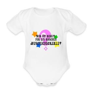 FizzyShop - Fizzy Bubblech Shirts & More!