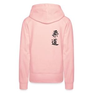 sweat judo japonais dos - Sweat-shirt à capuche Premium pour femmes