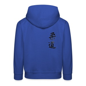 sweat judo japonais dos modifiable - Pull à capuche Premium Enfant